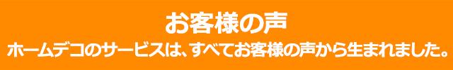 鳥取 島根