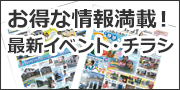 鳥取 リフォーム 島根