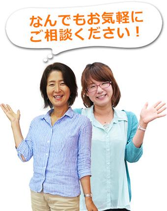 ホームデコ リフォーム 鳥取 島根